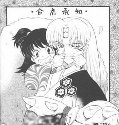 Inuyasha The Final Act Free Coloring Print 9